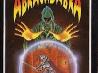 Abracadabra 1988 video game cover