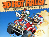 Famicom Grand Prix II: 3D Hot Rally, ファミコン グランブリⅡ