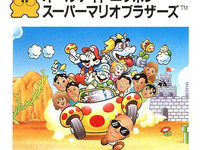 All Night Nippon Super Mario Bros. (Promotion Cart)