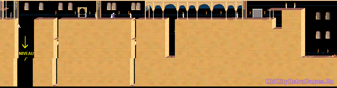 Prince of Persia, Map 7