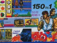150 in 1. Multi Card. year of game - 93. 1993