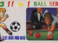 11 in 1 Ball Series 1993