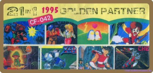 21 in 1. Golden Partner. articul CF-042. year 1995
