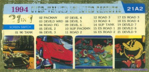 21 in 1. OVER-VALUED SELECTED CASSETTE. articul 21A2. year 1994