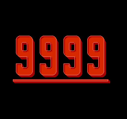 Титульный экран из игры 9999 in 1 / 9999 в 1