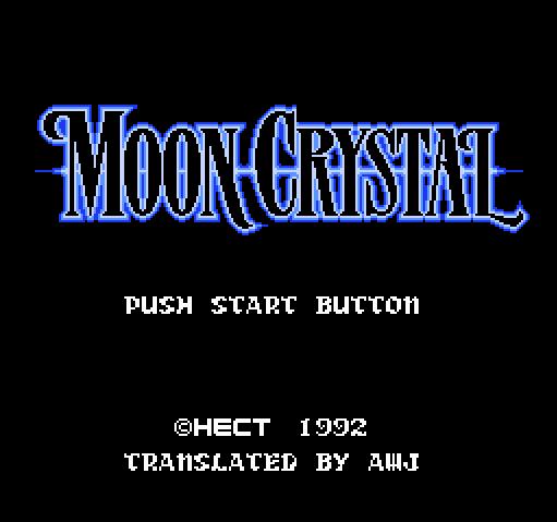 Титульный экран из игры Moon Crystal / Лунный Кристалл