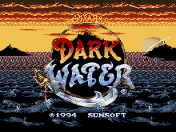 Титульный экран из игры Pirates of Dark Water the / Пираты Темной Воды