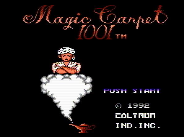 Титульный экран из игры Magic Carpet 1001 / Магический Ковёр 1001 Ночи