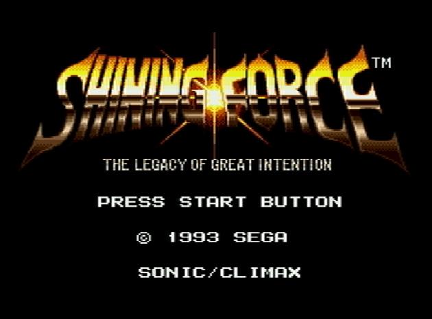 Титульный экран из игры Shining Force / Сияющая Сила