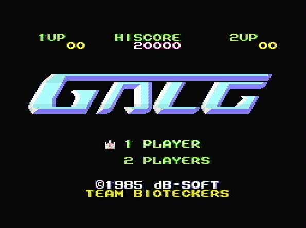 Титульный экран из игры Galg - Zunou Senkan Galg / Галг