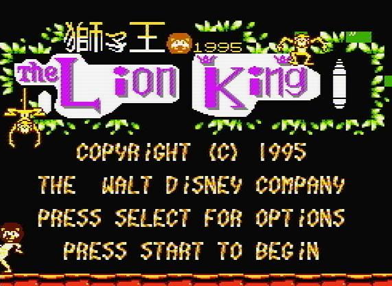 Титульный экран из игры Lion King, The (Jungle Book) / Король Лев