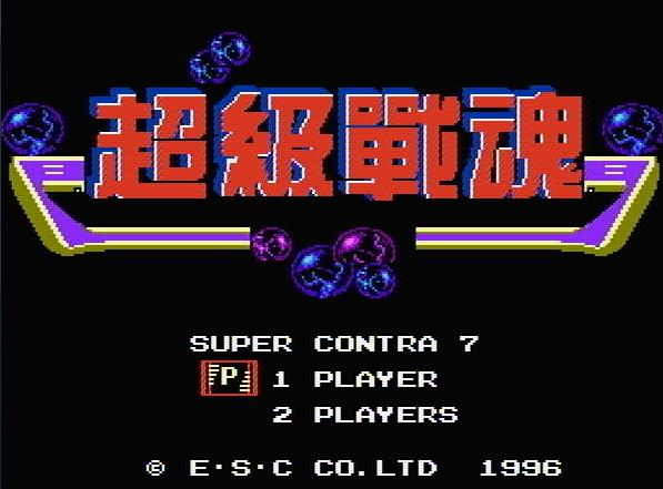 Титульный экран из игры Super Contra 7 / Супер Контра 7