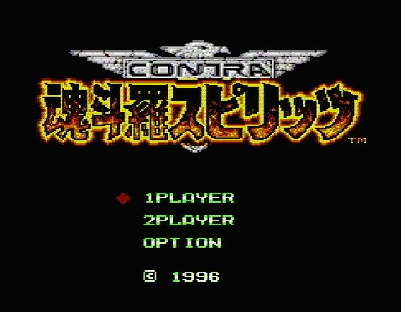 Титульный экран из игры Contra Spirits / Контра Спиритс