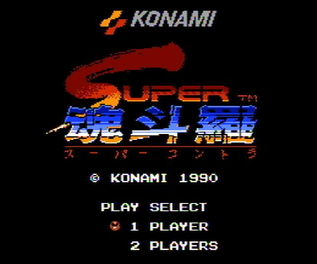 Титульный экран из игры Super Contra / Супер Контра
