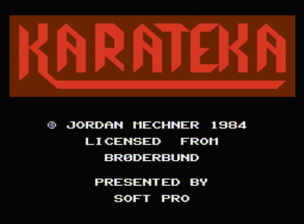 Титульный экран из игры Karateka / Каратека