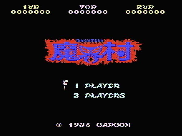 Титульный экран из игры Makaimura / 魔界村 (Ghostly Village) Адская Деревня