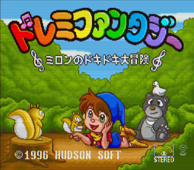 Титульный экран из игры Do-Re-Mi Fantasy - Milon no Dokidoki Daibouken / ドレミファンタジー ミロンのドキドキ大冒険