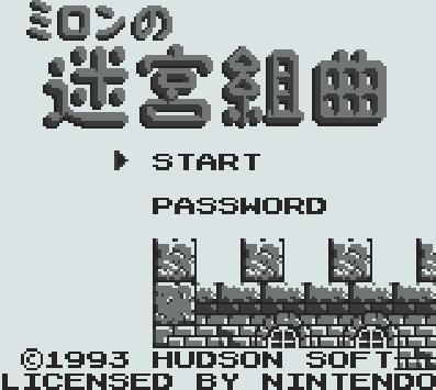 Титульный экран из игры Milon no Meikyuu Kumikyoku / ミロンの迷宮組曲