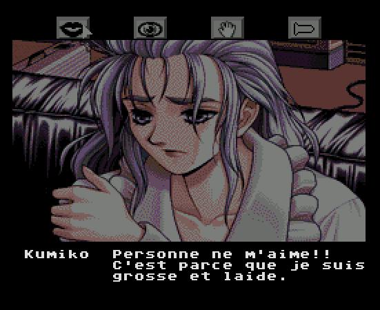 Титульный экран из игры So Gooooooood by Kaneda