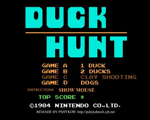 Титульный экран из игры Duck Hunt / Утиная Охота (Уточки)