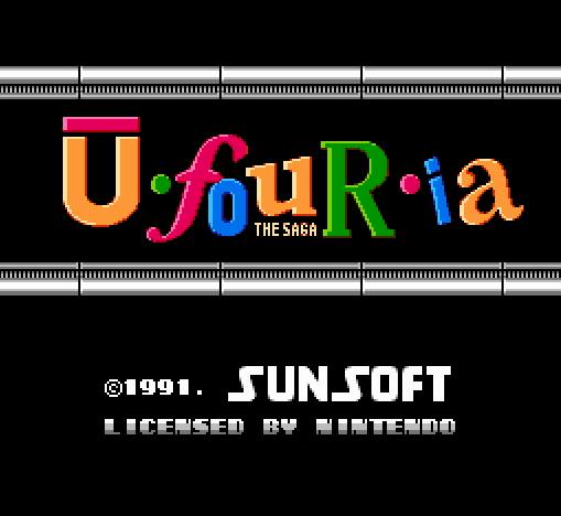 Титульный экран из игры U-four-ia - The Saga / Уфория: Сага