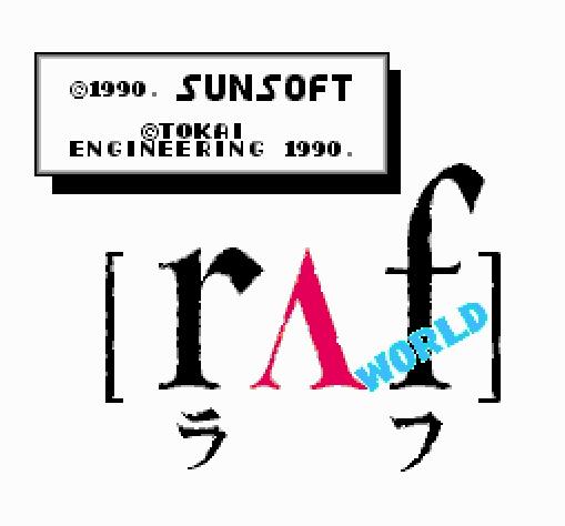Титульный экран из игры Raf World (Journey to Silius) / Раф Ворлд