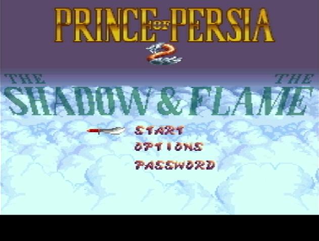 Титульный экран из игры Prince of Persia 2 - The Shadow & The Flame / Принц Персии 2 - Тень и Пламя