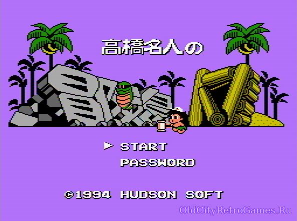 Титульный экран из игры Takahashi Meijin no Bouken Jima IV (高橋名人の冒険島Ⅳ) / Hudson's Adventure Island IV