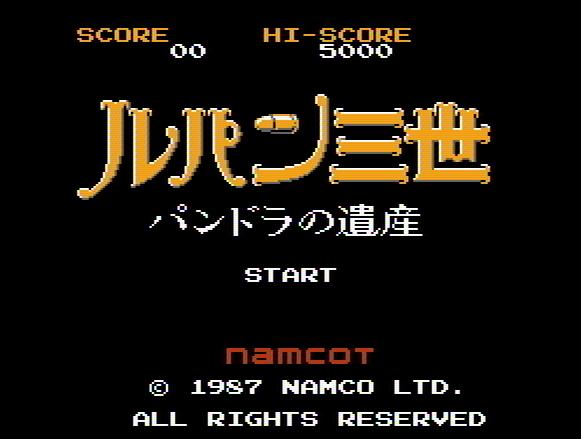 Титульный экран из игры Lupin Sansei - Pandora no Isan / ルパン三世 パンドラの遺産
