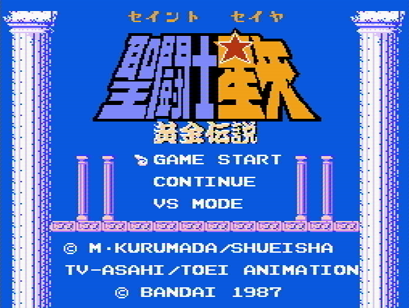 Титульный экран из игры Saint Seiya - Ougon Densetsu / 聖闘士星矢 黄金伝説