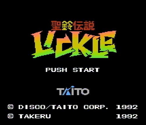 Титульный экран из игры Seirei Densetsu Lickle / 聖鈴伝説リックル