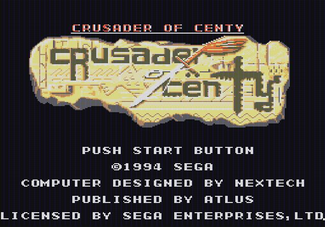 Титульный экран из игры Crusader of Centy (Soleil) / Крестоносец Центи (Солейл)