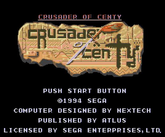 Титульный экран из игры Crusader of Centy / Крестоносец Центи