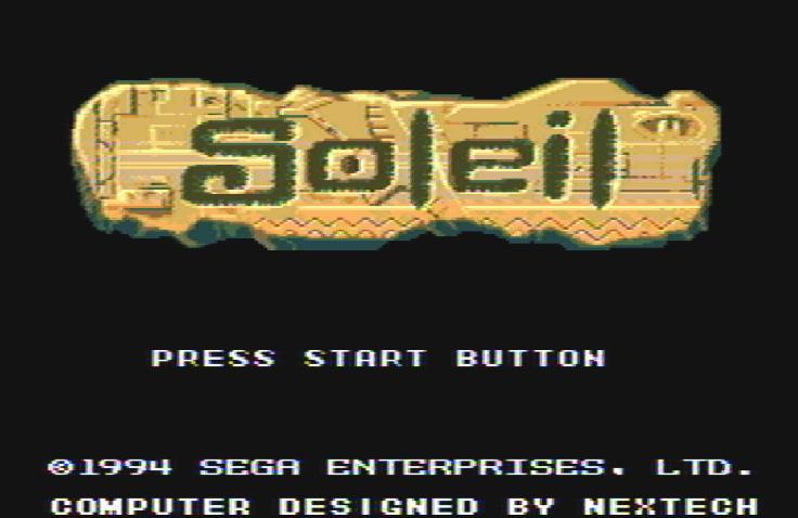 Титульный экран из игры Soleil / Солейл