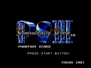 Титульный экран из игры Phantasy Star III - Generations of Doom / Фантазийная Звезда 3 Поколения Судьбы