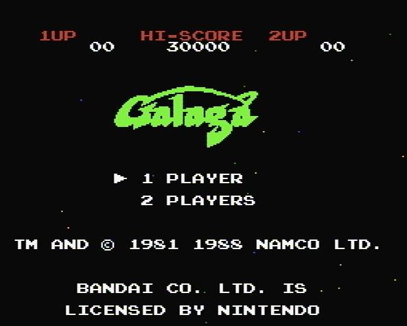 Титульный экран из игры Galaga - Demons of Death / Галага - Демоны Смерти