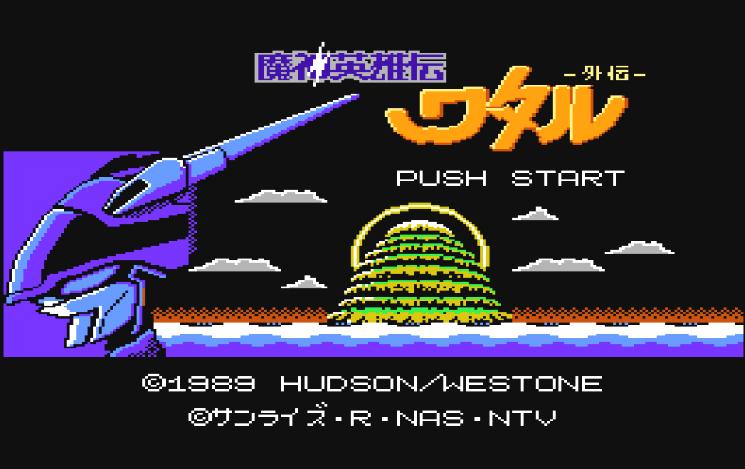 Титульный экран из игры Mashin Eiyuu Den Wataru Gaiden / 魔神英雄伝ワタル外伝