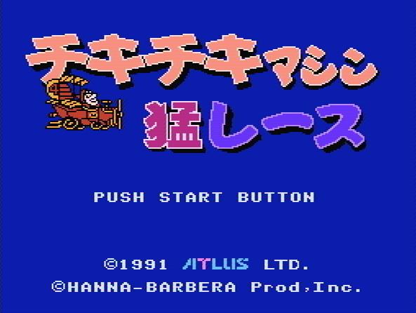 Титульный экран из игры Chiki Chiki Machine Mou Race