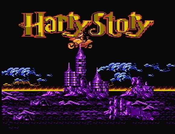 Титульный экран из игры Harry Story / История Гарри