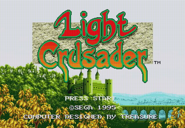 Титульный экран из игры Light Crusader / Крестоносец Света