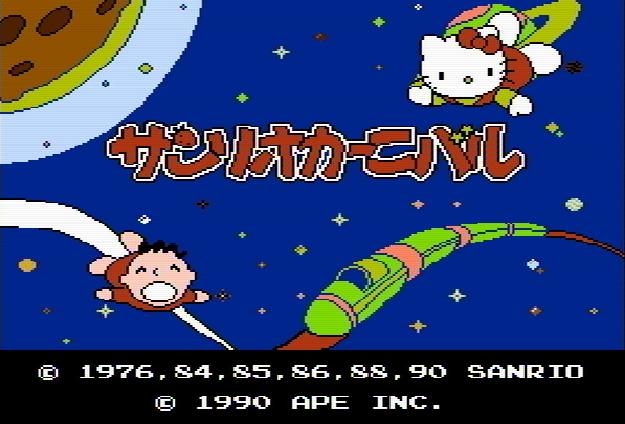 Титульный экран из игры Sanrio Carnival / Карнавал котика Санрио