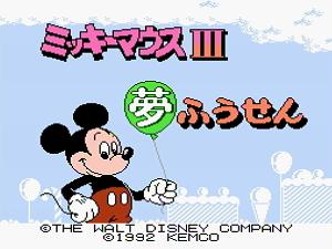 Титульный экран из игры Mickey Mouse III - Yume Fuusen / Микки Маус 3