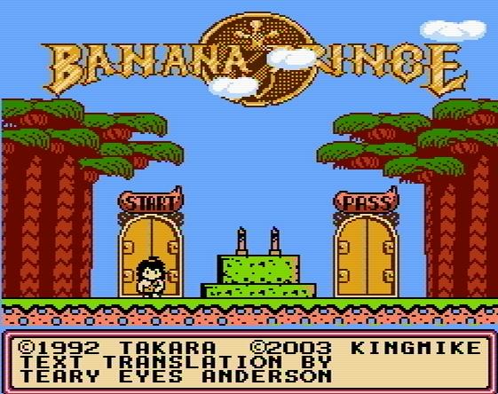 Титульный экран из игры Banana Prince / Банановый Принц