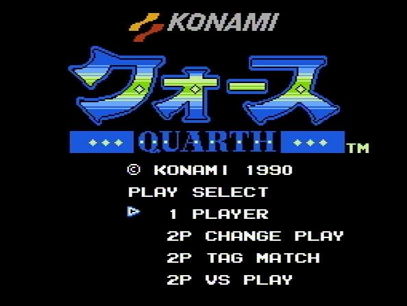 Титульный экран из игры Quarth / Куарт