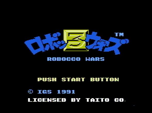 Титульный экран из игры Robocco Wars (ロボッ子ウォーズ) / Робокко Войны