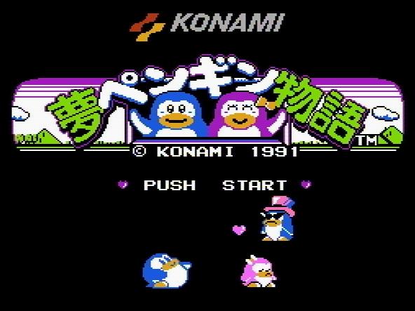 Титульный экран из игры Yume Penguin Monogatari (夢ペンギン物語) - История о мечте пингвина / Story of the Dream Penguin