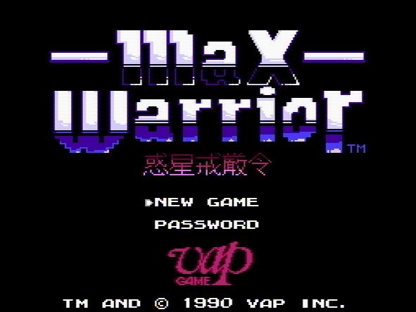 Титульный экран из игры Max Warrior - Wakusei Kaigenrei / マックスウォーリアー~惑星戒厳令~