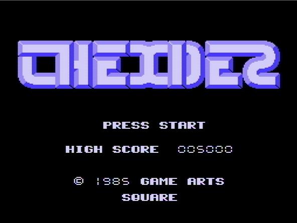 Титульный экран из игры Thexder / Тэксдер