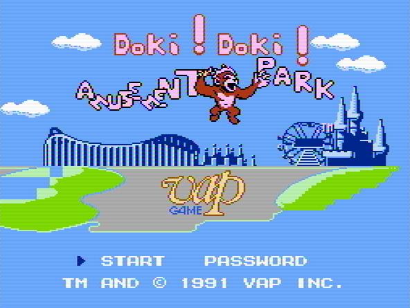 Титульный экран из игры Doki! Doki! Yuuenchi / Amusement Park /ドキ!ドキ!遊園地