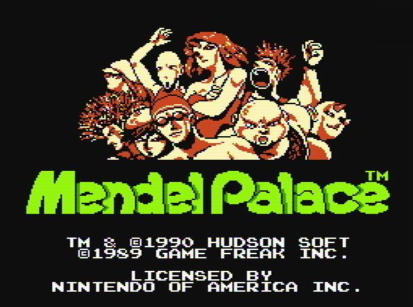 Титульный экран из игры Mendel Palace / Дворец Мендел